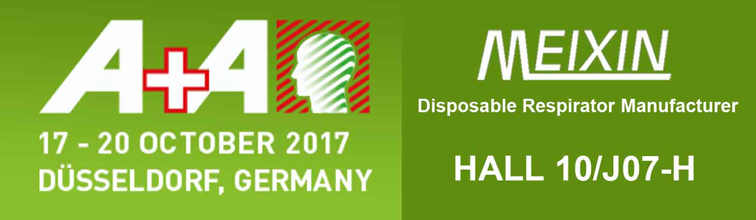 MXM WILL ATTEND 2017 A+A DUSSELDORF GERMAN
